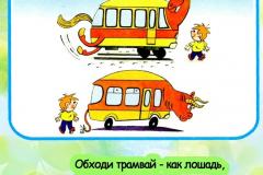 kartinki_po_pdd_dlya_detey_detskogo_sada_dlya_stenda_33_18122324-min